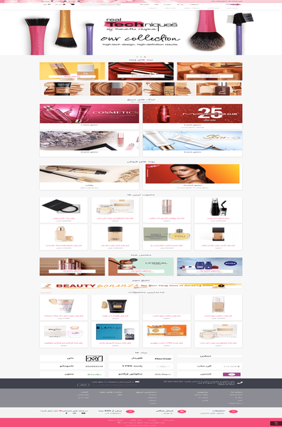 Web Design Liliyome
